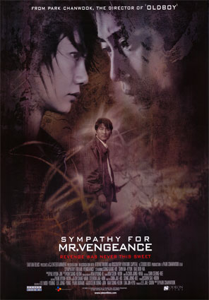 20120724051819-340567-sympathy-for-mr-vengeance-posters.jpg